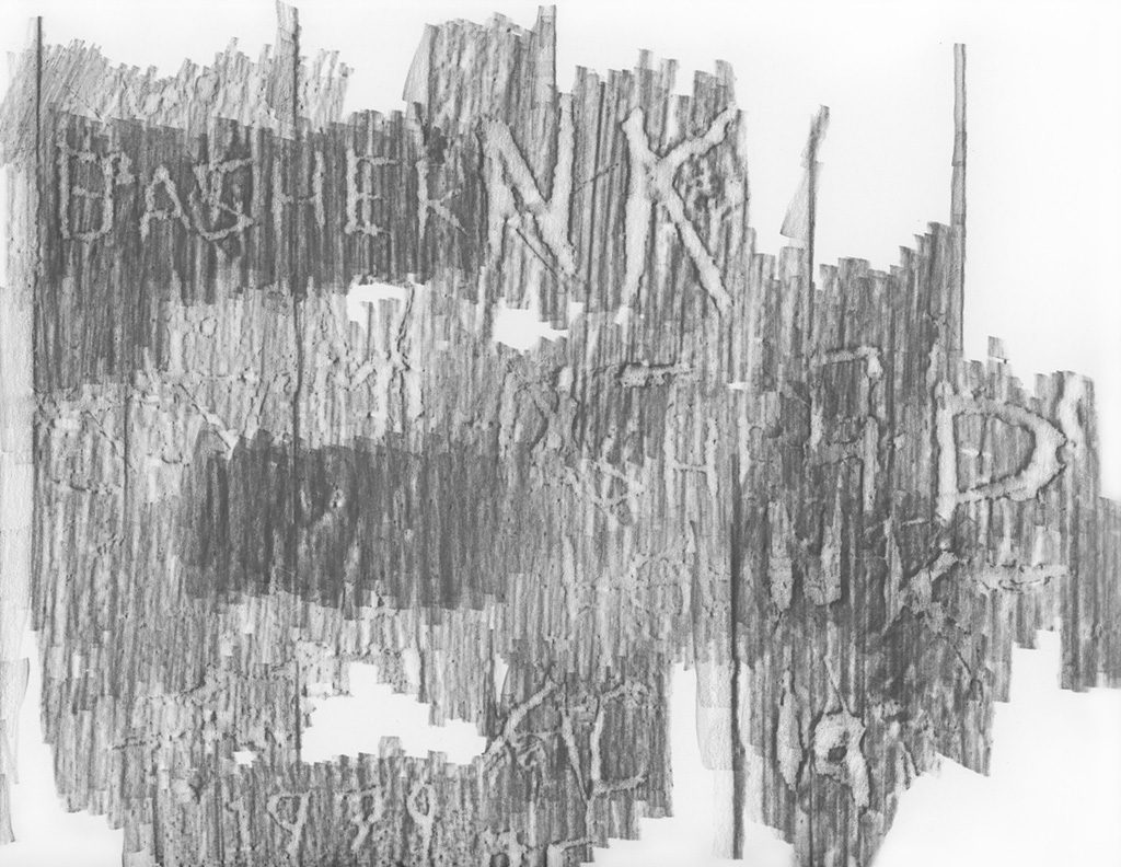 Richard MetzgarDoor One, Cathedral of The Most Holy Trinity (1796), Waterford City, Ireland, June 7, 2017, Graphite frottage on paper, 2017