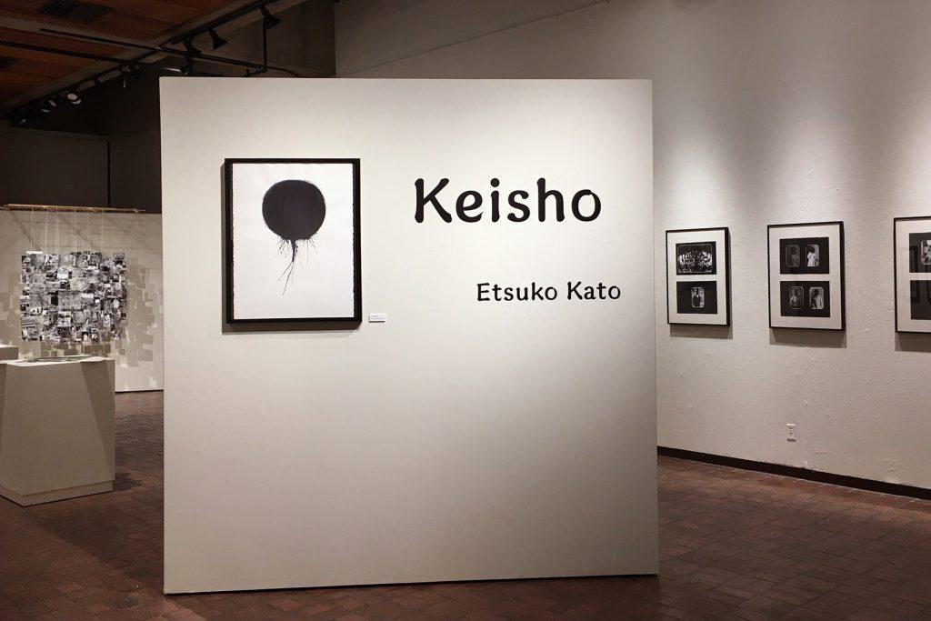 Keisho, Etsuko Kato