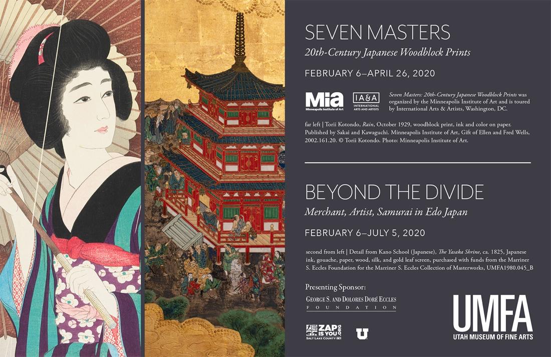 Seven Masters UMFA