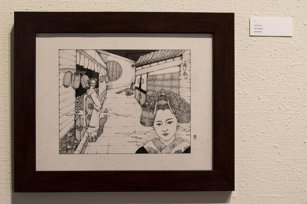 Annual Student Exhibition, 2018: artwork by Dilan Li